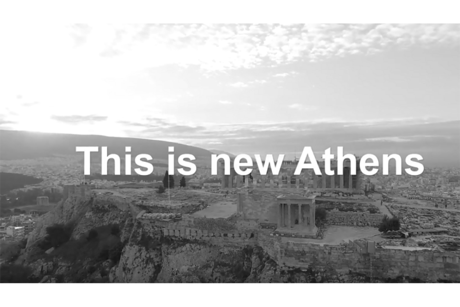 Meta-Municipality: Athens as a European InnovationCapital